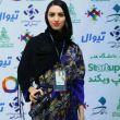 روشنک حقیقی،                                                                                                 فارغ التحصیل                                     کارشناسی                                     طراحی صنعتی                                     دانشگاه هنر تهران